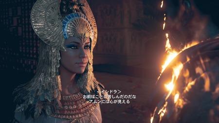 Assassin's Creed® Origins_20180926062116