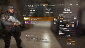 Tom Clancy's The Division™_20160529121527