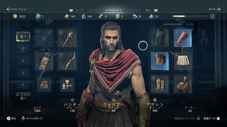 Assassin's Creed® Odyssey_20190618072600