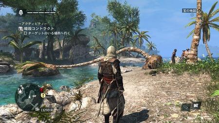 Assassin's Creed® IV Black Flag_20170227021912