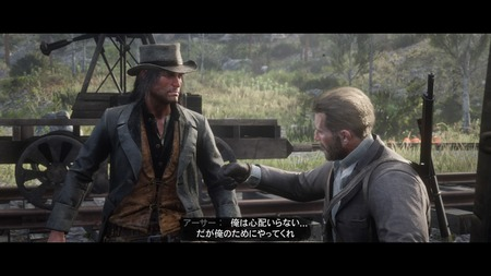 Red Dead Redemption 2_20181227221545