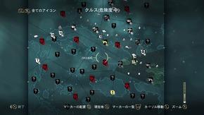 Assassin's Creed® IV Black Flag_20170331050735