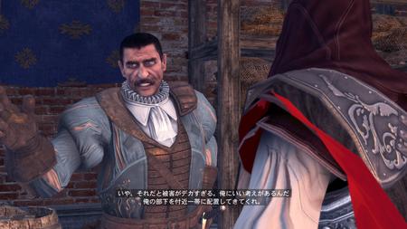 Assassin's Creed The Ezio Collection_20180526171900