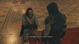 Assassin's Creed® Unity_20180427195952