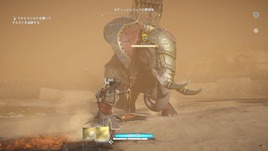 Assassin's Creed® Origins_20180828132022