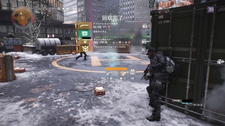 Tom Clancy's The Division™_20160529072859