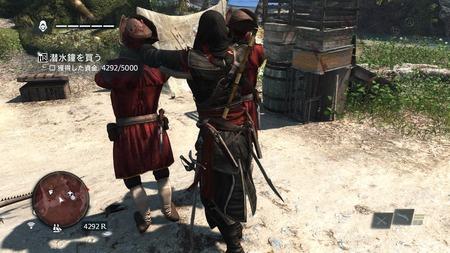 Assassin's Creed® IV Black Flag_20170729230151