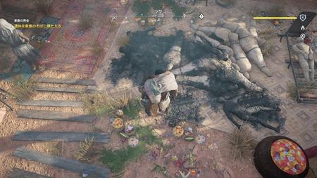 Assassin's Creed® Origins_20180722055458