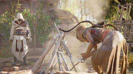 Assassin's Creed® Origins_20180828115537
