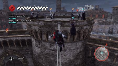 Assassin's Creed The Ezio Collection_20180527002627