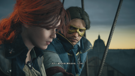 Assassin's Creed® Unity_20180428041158