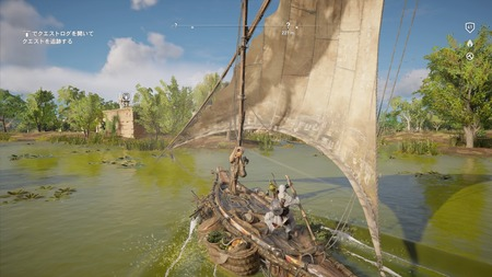 Assassin's Creed® Origins_20180828115200