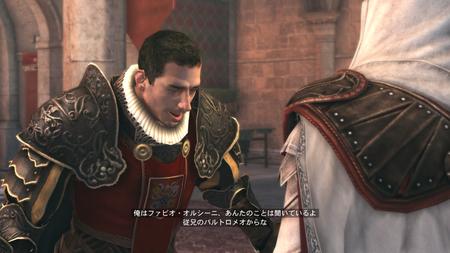 Assassin's Creed The Ezio Collection_20180530210018