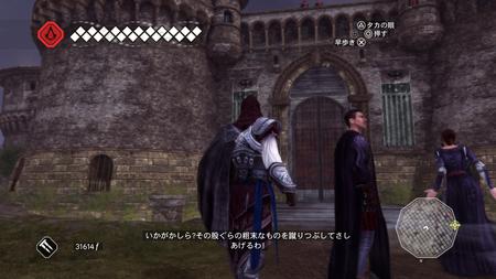 Assassin's Creed The Ezio Collection_20180527001226