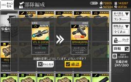 Screenshot_20200328-150850