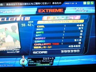 NEC_0886s