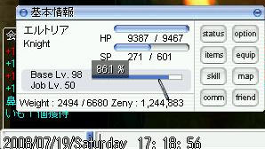 49e0f713.jpg