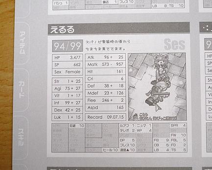 8edf73d6.jpg