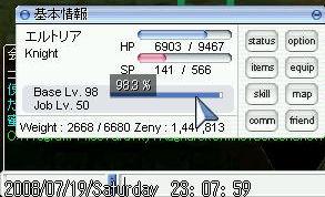 a546ebd6.jpg