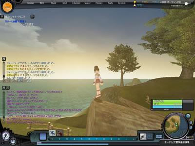 c66eef2c.jpg