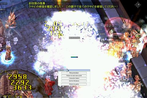 e2b7485d.jpg