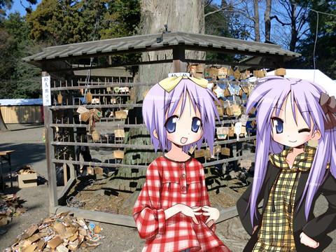 鷲宮神社のお焚き上げ絵馬外し