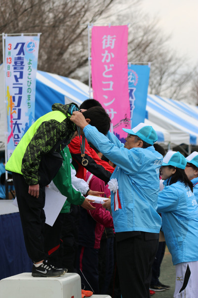 久喜マラソン表彰式