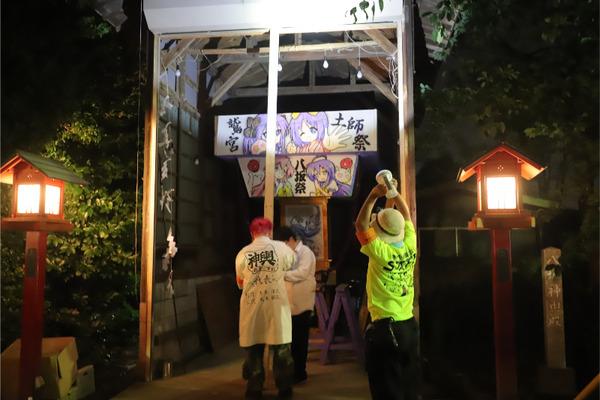 鷲宮八坂祭2019-50