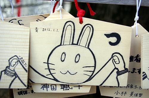 うさぎのひと つながろう らき☆すた 2012年鷲宮神社らき☆すた絵馬