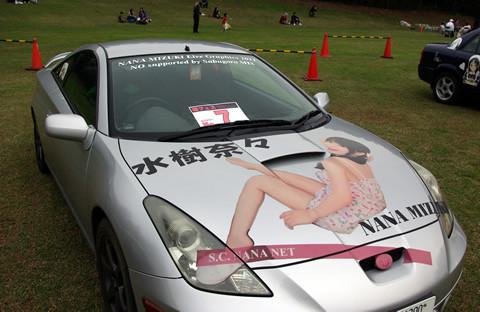 7番の水樹奈々痛車