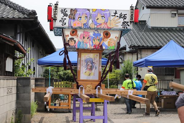 鷲宮 八坂祭2018 6