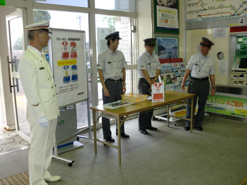 JR東鷲宮駅の時刻表配布