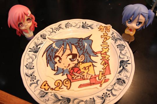 宮河家の空腹 アニメ放送開始記念ケーキイラストチョコ