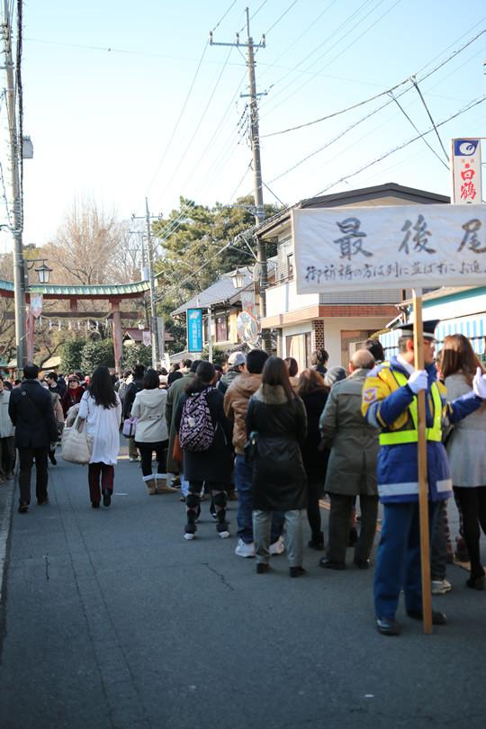 2014年元旦の鷲宮神社初詣列5