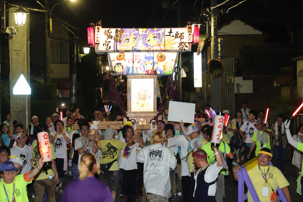 鷲宮 八坂祭2018 22