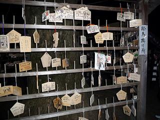 鷲宮神社の2010年1月1日の絵馬