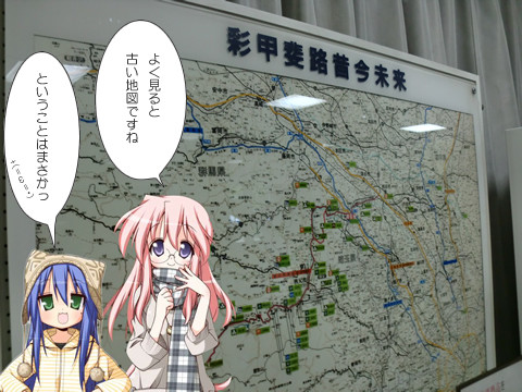「道の駅はなぞの」地図