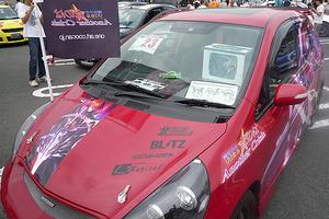 萌フェスin鷲宮2009 痛車コンテスト参加車No23フロント