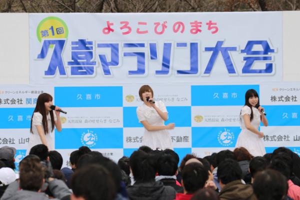 久喜マラソンRing-Tripステージ2