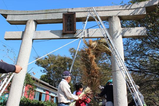 大輪神社の秋季祭「ワラの大蛇」6