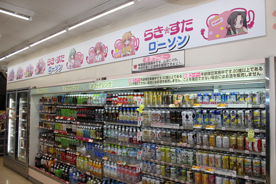 らき☆すたローソン コラボ店舗飾り3