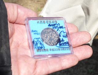 らきすたコイン(美水かがみVerかがみ)