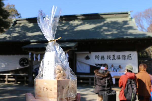 鷲宮神社 年越祭 福豆