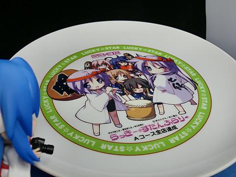 美濃焼の皿、でかっ!