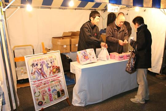 07らき☆すた&宮河家の空腹弁当ブース