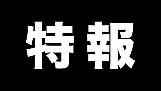 涼宮ハルヒの消失 映画化特報