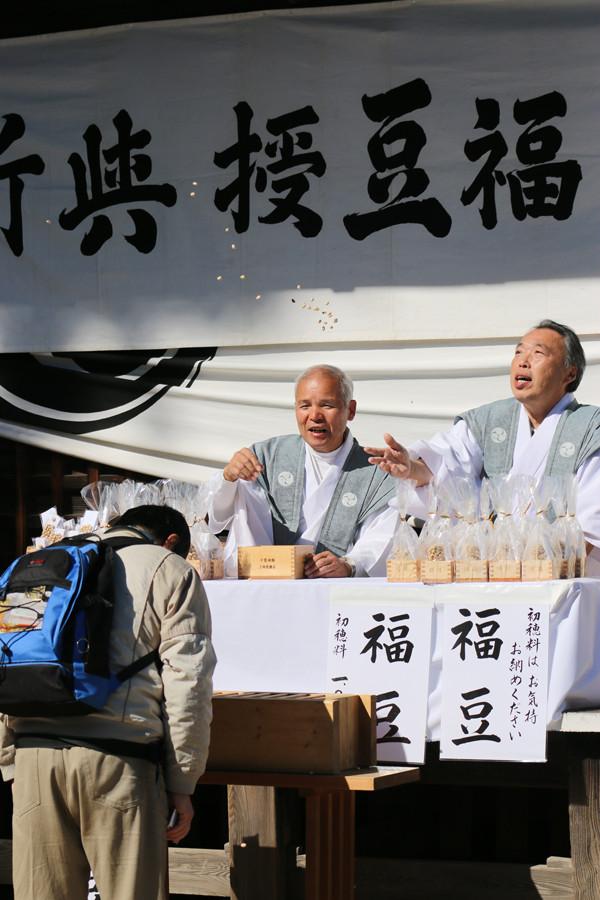 鷲宮神社 年越祭 豆撒き