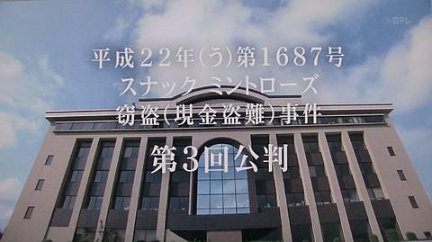 鷲宮総合支所カット2