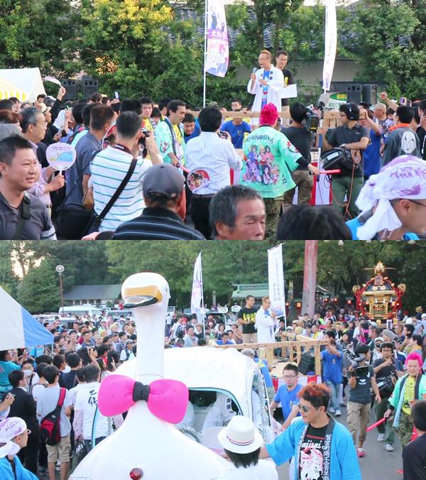 土師祭2014 オタクニカルパレード出発