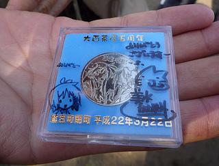 らきすたコイン(美水かがみVerつかさ)